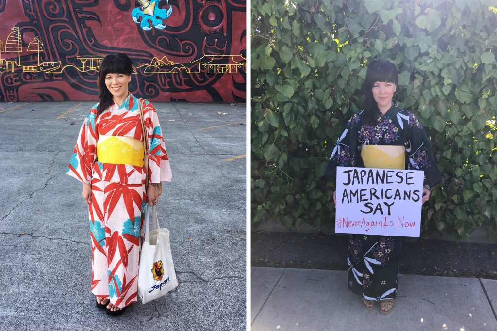 Two photos of Emi Ito in a Kimono